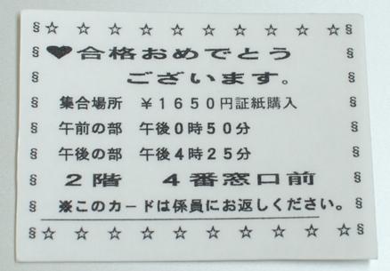Img 0601-1