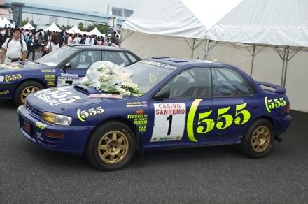 Img 6085