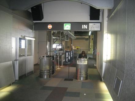Img 0685-2
